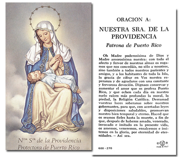 100-Pack - N.S. De La Providencia Holy Card