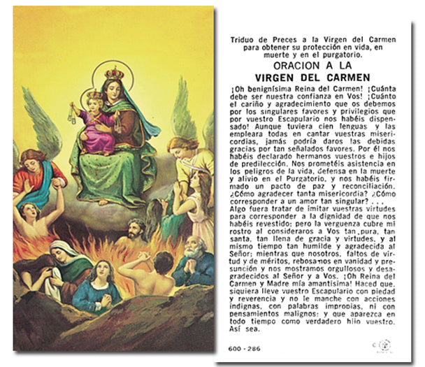 100-Pack - Virgen Del Carmen C/Purgatorio Holy Card