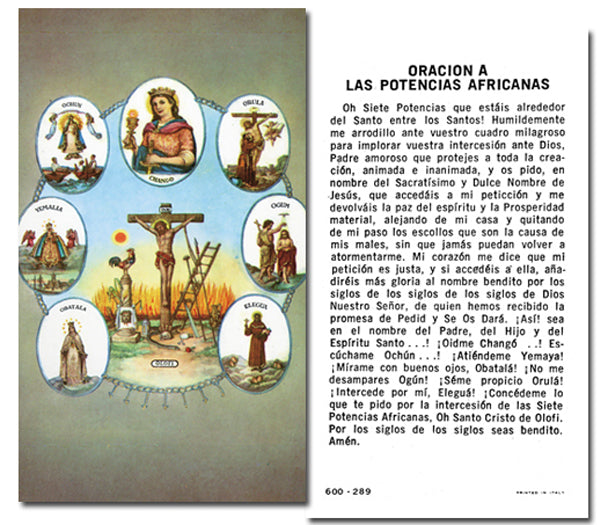 100-Pack - Las Siete Potencias Holy Card