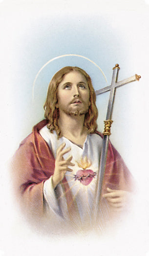 100-Pack - Sacred Heart Holy Card