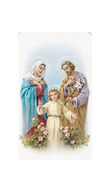100-Pack - Holy Family Holy Card Alba Series
