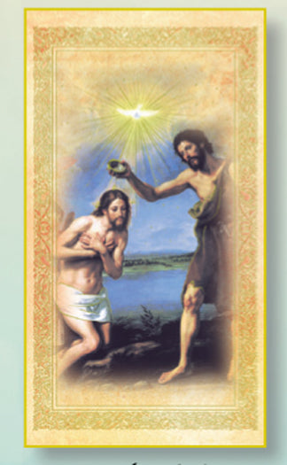 100-Pack - Jesus' Baptism Holy Card