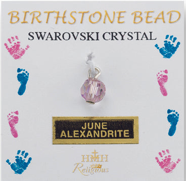 6mm Round Swarovski Light Alexandrite Birthstones