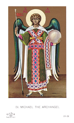 100-Pack - Saint Michael The Archangel Holy Card