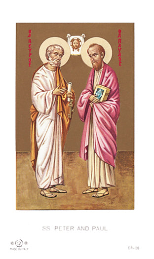 100-Pack - Sts Peter And Paul Holy Card