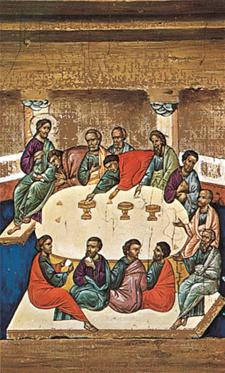 100-Pack - The Holy Supper Holy Card