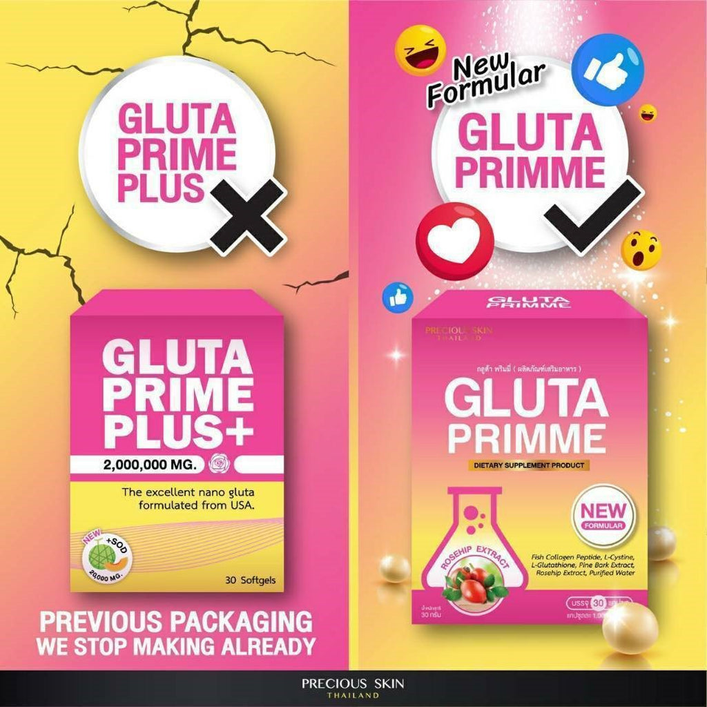 GLUTA PRIME PLUS 2,000,000 mg NEW IMPROVED FORMULA