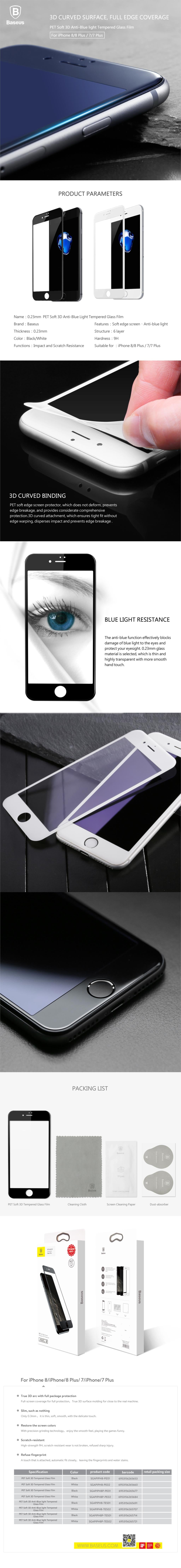 Baseus Screen Protector for I-phone