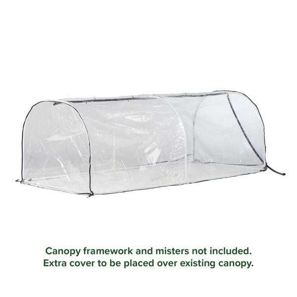 Large Winter Cover (PVC Cover only)