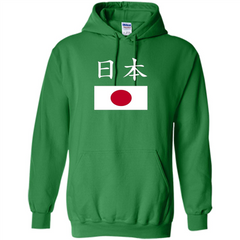 Japan T-shirt Japanese Flag T-shirt Pride National Country Pullover Hoodie 8 oz - WackyTee