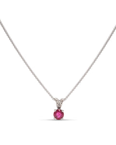 Ruby 14k White Gold 4 Prong Pendant - Charles Koll Jewellers