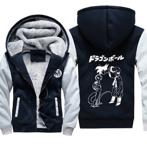 Goku Vs Freeza Fleece Jacket - Dragon Ball Z Jackets - Hoodie Now