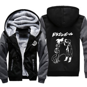 Freeza Jacket