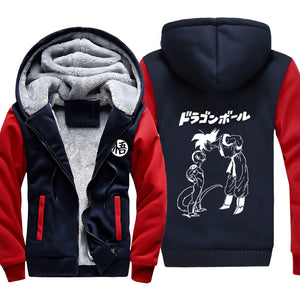 Goku Vs Freeza Fleece Jacket - Dragon Ball Z Jackets