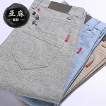 Code: P825466 New high quality summer Men's Linen cotton Pants men Casual Stretch trousers Men's Clothing pants Size 28-38 Free Shipping Delivery 15-40 days