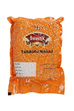 Swastik Watermelon Seeds [Tarbooj Magaj] - 1 Kg (Vacuum Pack)