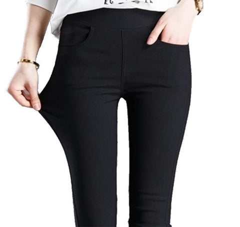 Fashion Skinny Elastic Pencil Pants