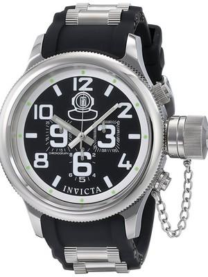Invicta Russian Diver Collection Quinotaur Chronograph 4578 Mens Watch