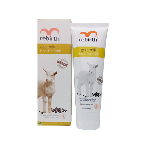 RB20 Rebirth Goat Milk Hand Cream (75ml)