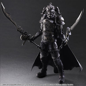 Figurine Final Fantasy - Gabranth 28CM