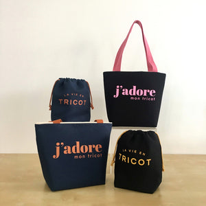 Limited Edition French Bags for Knit City Montreal