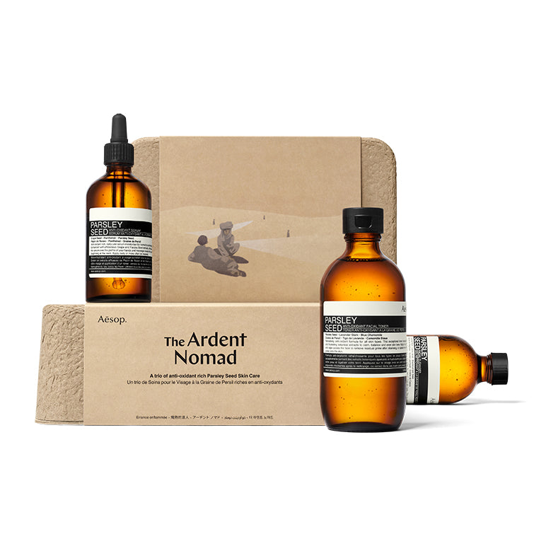 Gift Kit | The Ardent Nomad