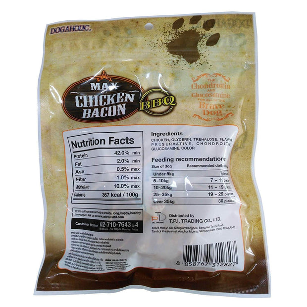 Dogaholic Max Chicken Bacon Strips- (130 gm)