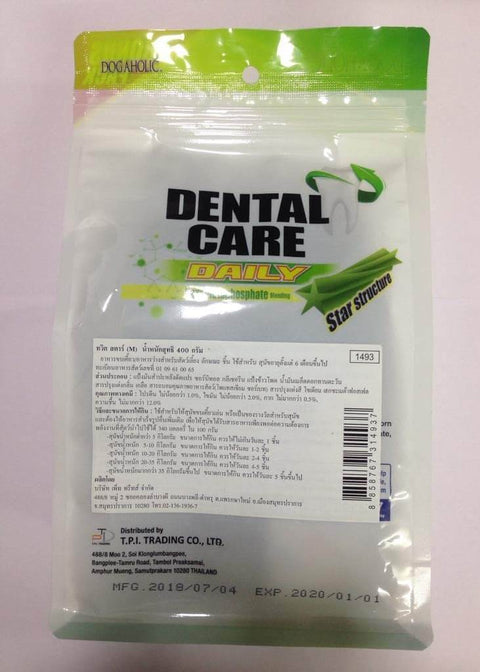 Dogaholic Dental Care Daily Sticks- Large (400 gm)