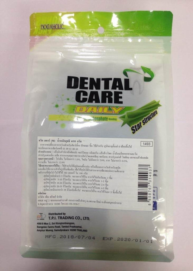 Dogaholic Dental Care Daily Sticks- Small (400 gm)