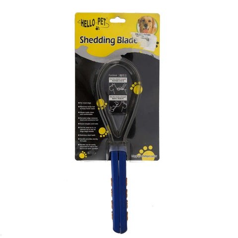Hellopet Dog Grooming Shedding Blade