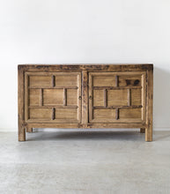 Elmwood Rice Cabinet / 2 Door