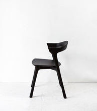 Oak Dining Chair / Black