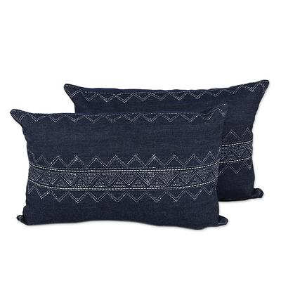 JEAN CHEVRON THROW PILLOW (INDIA) | PILLOWS
