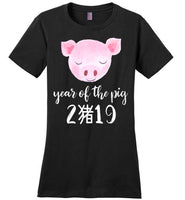 Chinese New Year 2019 Year of the Pig T-Shirt for Women