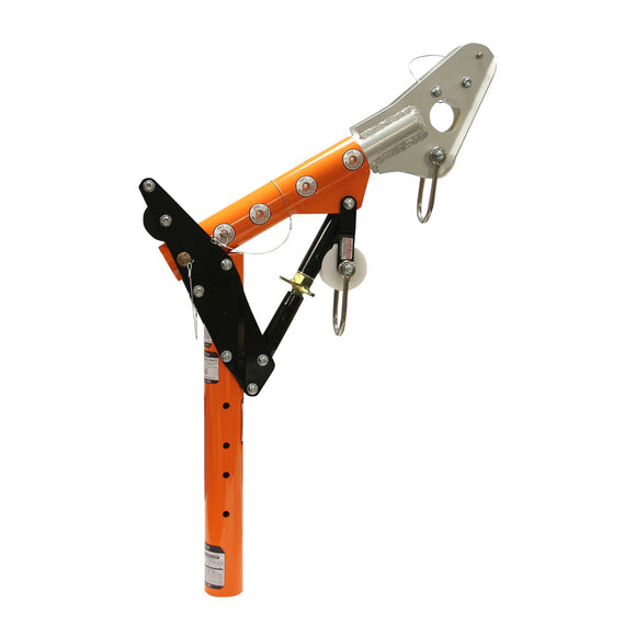 FallTech Davit Arm with Receiver Bracket - 12-29 in.