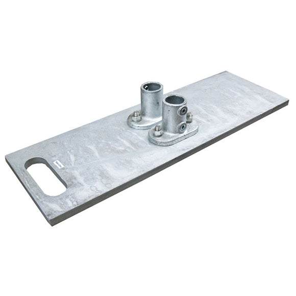Guardian G-Rail Guardrail Base Plate
