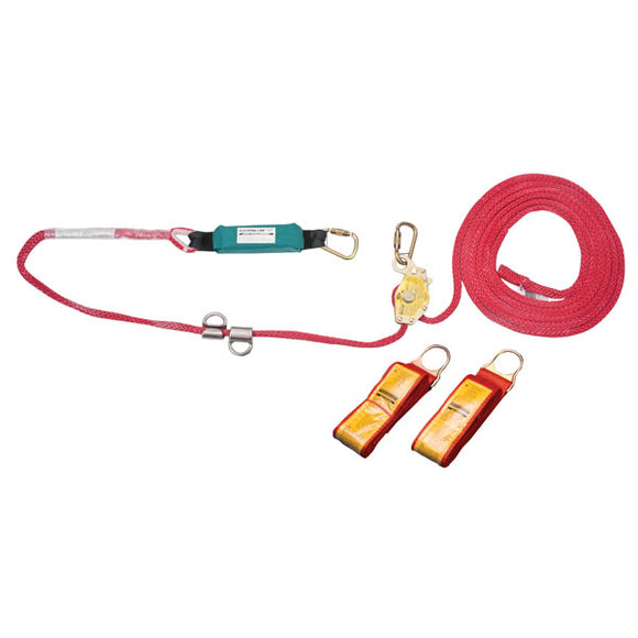 MSA Gravity® Dyna-Line™ Rope Temporary Horizontal Lifeline for 2 Workers - 60 ft.