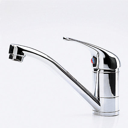 Suprema Basin Mixer with swivel spout