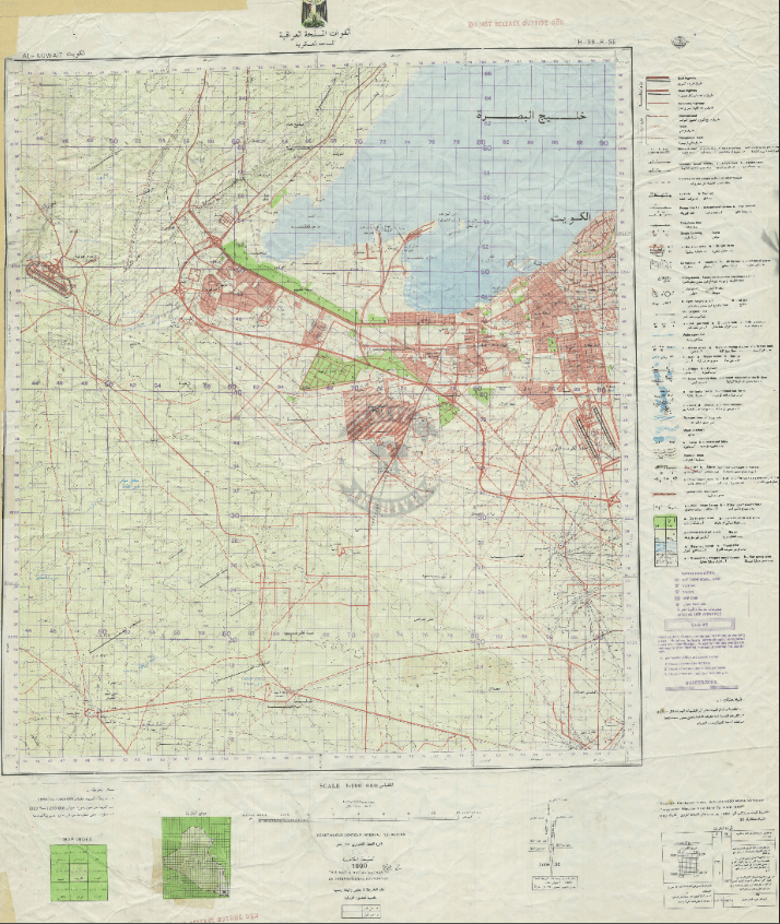 Battle Archives Map Kuwait