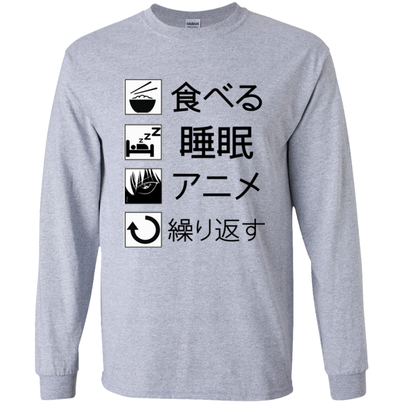 Eat Sleep Anime Repeat Long Sleeve T-Shirt