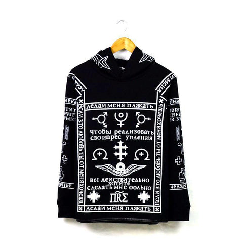 Totem Symbols Witch Loose Women Sweatshirt Hoodies