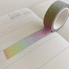 Rainbow Gradient Grid Washi Tape