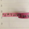 Bobo Boba Lover Washi Tape