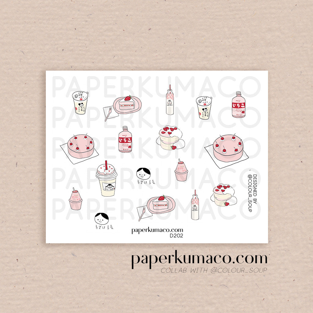Strawberry Cafe Stickers