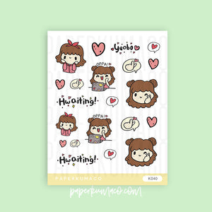 Super Fangirl Stickers