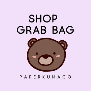 Shop Grab Bag (10 sheets)