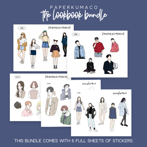 The Lookbook Bundle