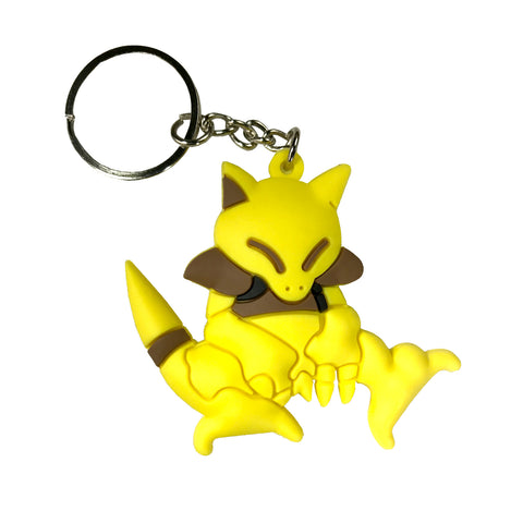 Eternal Dragon Keychain