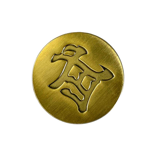 DB World Tournament Logo (Antique Gold) Enamel Pin