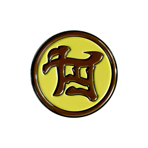 DB World Tournament Logo (Brown) Enamel Pin